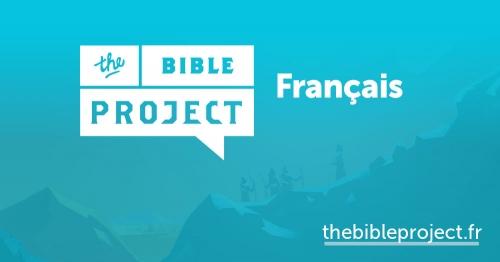 Le «Bible Project» se décline dorénavant en français avec une trentaine de vidéos