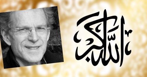 «A propos de l'expression 'Allâhu Akbar' » par Christian Bibollet